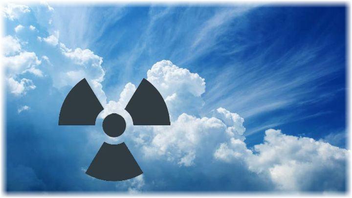 radioattività nell'aria e nelle nuvole